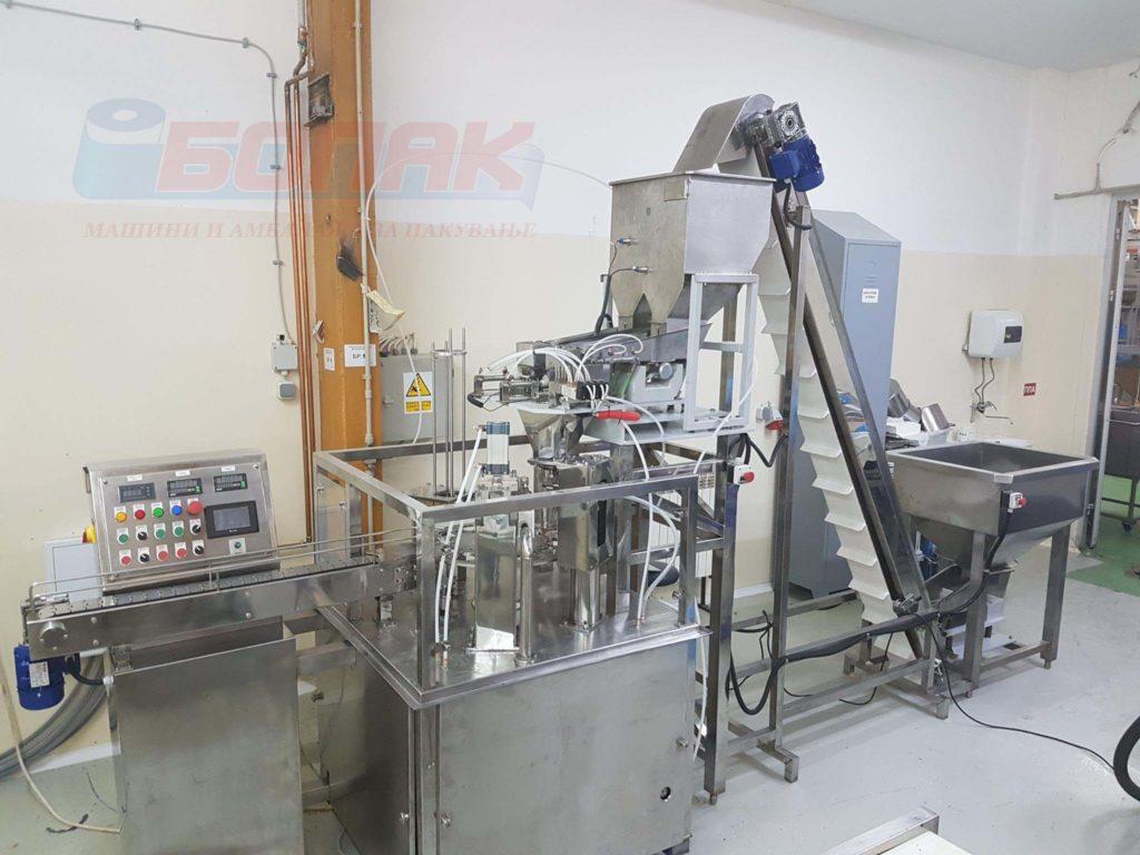 Avtomatska masina za pakuvanje zrnesti proizvodi vo kancinja