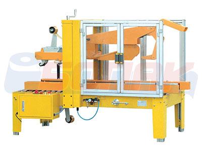 Avtomatska masina za lepenje(pakuvanje) kutii so selotejp